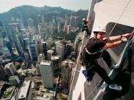 HK job